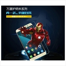 xiaomi Note 2 Tempered Glass screen protector
