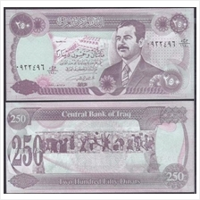 Iraq 1995 250 Two Hundred and Fifty Dinars P-85 UNC