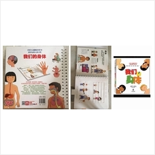 Baby & Toddler Mandarin Learning & Interaction Book RM95