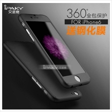 IPHONE 5 5S SE 6 6S PLUS IPAKY 360 FULL Protection Tempered Glass Case