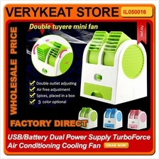 USB/Battery Dual Power Supply TurboForce Air Conditioning Cooling Fan