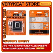 Anti Theft Nakamura Home Lock Padlock Protection Protector N5-50MM