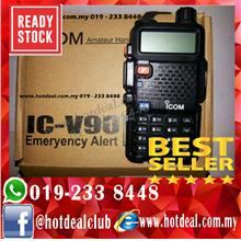 Icom ic-v90 dualband walkie talkie: Best Price in Malaysia