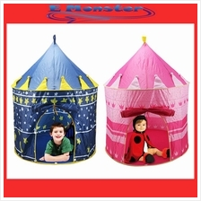 New Castle Kids Play Toy House Tent Portable For Boys/ Girls  sc 1 st  Lelong.my & New Castle Kids Play Toy House Tent (end 1/5/2019 10:15 AM)