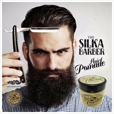 The SILKA Barber Hair Pomade (Extra Firm Hold) Free Shipping!