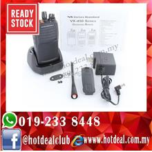 Vertex Standard VX-451 professional walkie talkie