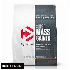 Dymatize Nutrition Super Mass Gainer, Rich Chocolate, 12lbs