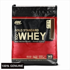 Optimum Nutrition Gold Standard 100% Whey, Double Rich Chocolate, 10lb