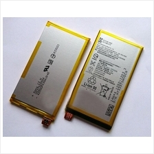Sony Xperia Z3 Mini Compact D5803 D5833 M55W Battery