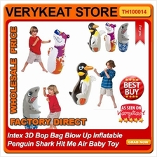 Intex 3D Bop Bag Blow Up Inflatable Penguin Shark Hit Me Air Baby Toy