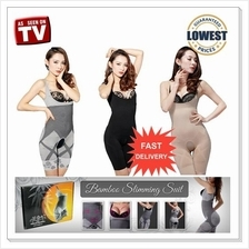 Natural Bamboo Charcoal Slimming Suit / Corset - 3 Colors & S-XXL