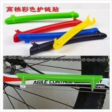 69. Bicycle Plastic Rubber Chain guard Post Mount