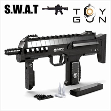 Ausini Toys-MP7 Submachine Assault GUN Weapon Arms Model 1:1 3D 508pcs