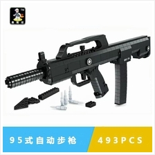 Ausini Toys-P22805 95 automatic rifle Model Toys Building Blocks Sets