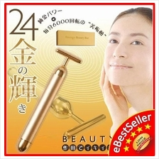 24K Gold Energy Beauty Bar Facial Slimming Face Vibration Massager