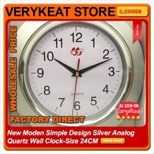 New Moden Simple Design Silver Analog Quartz Wall Clock-Size 24CM