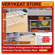 Pool Space Arrangement Frame Adjustable Bathroom Family Kitchen Rack