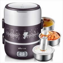 Portable mini rice cooker,food steamer,Lunch box (vacuum insulation)
