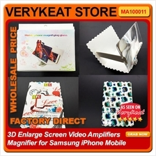 3D Enlarge Screen Video Amplifiers Magnifier for Samsung iPhone Mobile
