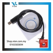 Baofeng USB Programming Cable with CD For Baofeng Kenwood