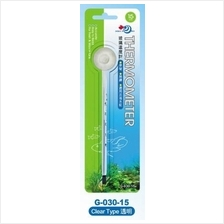Aqua World Glass Thermometer ( 15cm )