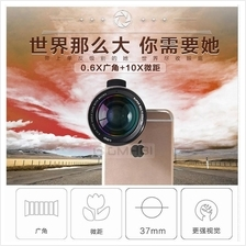 LieQi Professional 0.6X Wide Angle Macro Mobile Selfie Camera Kit Lens