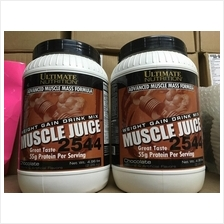 Muscle Juice 5lbs X 2 (Kemek DENTED) Mass Weight Gainer Protein protin