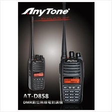 Anytone AT-D858 DMR digital walkie talkie