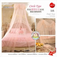 NEW Korean Princess Hanging Lace Mosquito Net Bed Canopy