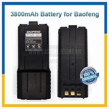 3800mAh 7.4V Li-ION Battery for BAOFENG UV-5RE UV5RE RADIO