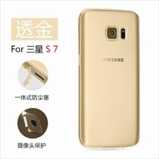 Samsung Galaxy S7 Edge Transparent Gold Grey Cover Case Casing