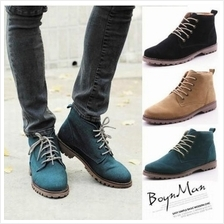 MT008049 Korean Men''s Casual Boot Stylish Shoes