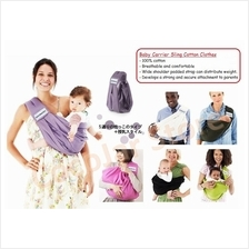 Baby Mummy Cotton Carrier Sling Support Clothes - Spring Bud / Baba