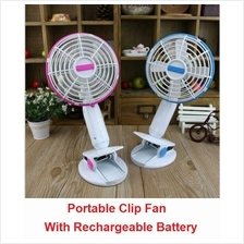 USB Free Angle Adjustment Portable Clip Fan With Rechargeable Battery