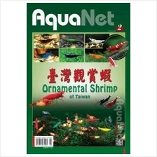 AquaNet 2 Ornamental Shrimp Of Taiwan