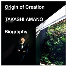 ADA Origin Of Creation TAKASHI AMANO Biography
