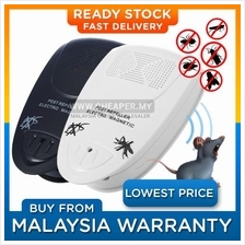 Ultrasonic Anti Mosquitoes,Pest,Rats/Mouse Reject Repeller Repelling