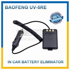 Baofeng UV5RE UV-5RE In Car Battery Eliminator Electric Portable