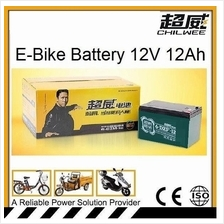 6-DZM-12 12V 12Ah(2hr) VRLA GEL BATTERY ELECTRIC BIKE BICYCLE