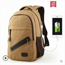 Korean version of the trend of men's casual canvas backpack