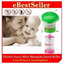 LED Lamp Electric Electrical Mosquito Insect Pest Repeller Killer