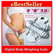6mm Tempered Glass LCD Digital Body Weighing Scale 150KG Slim Design