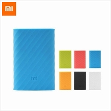 Xiaomi power bank silicone covers for 16000 10400 10000mAH pro 5000mAh