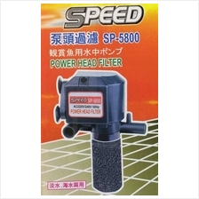 Speed Power Head Filter - SP-5800