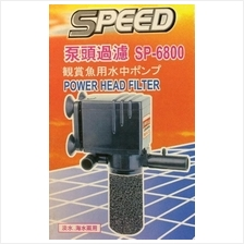Speed Power Head Filter - SP-6800