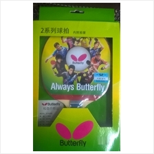 Always Butterfly 201 2nd Series Table Tennis/ Ping Pong BAT(IMPORT)