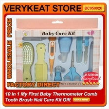 10 In 1 My First Baby Thermometer Comb Tooth Brush Nail Care Kit Gift