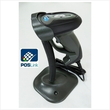 POS System - Wired Full-Automatic Induction Laser Barcode Scanner