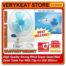 High Quality Strong Wind Super Quiet Table Fan With Clip Hj 200 200mm