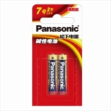 Panasonic Battery LR03BCH/2MB AAA Alkaline Batteries 1.5V 2PCs